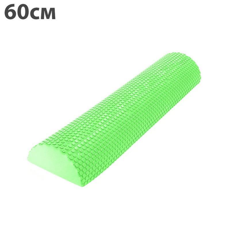 Купить Ролик для йоги полукруг 60x15х7,5cm ЭВА C28848-4 зеленый, NoBrand