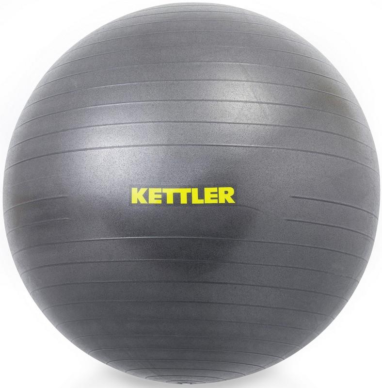 Мяч гимнастический 75 см Kettler 7373-410