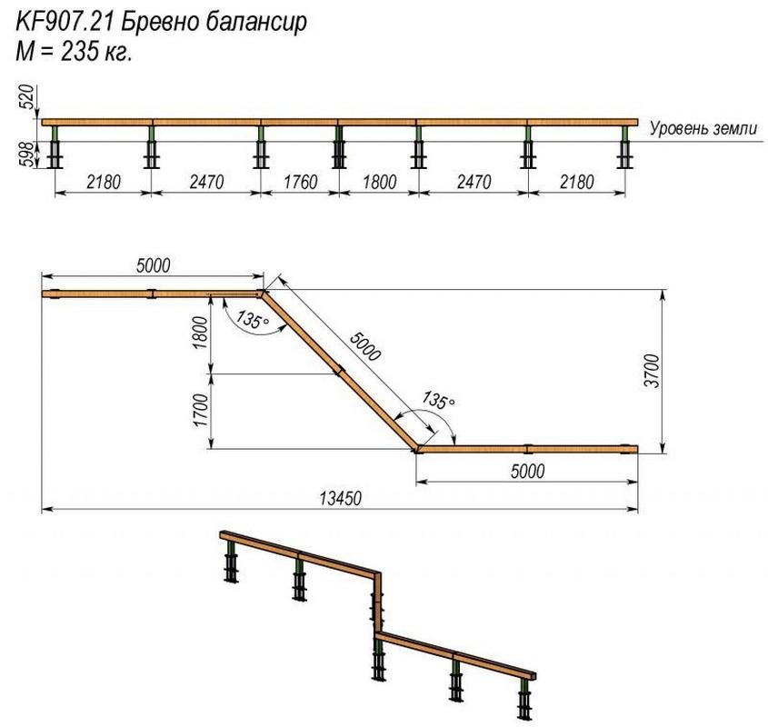 Купить Бревно балансир V-Sport KF907.21,