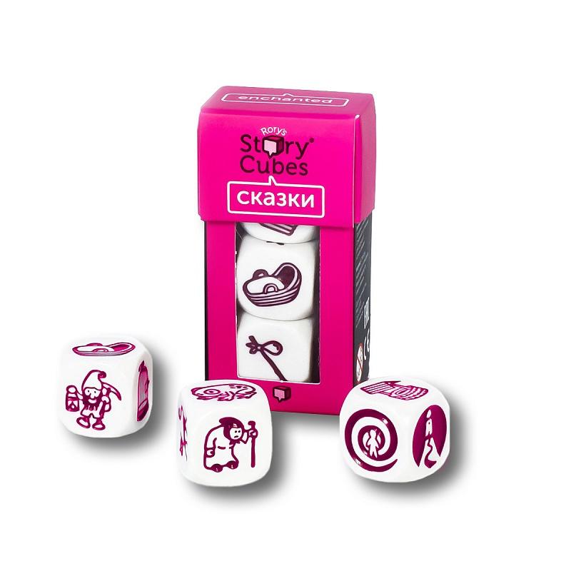 Купить Настольная игра RSC11, Кубики историй. Сказки (3 кубика), NoBrand, Настольные игры
