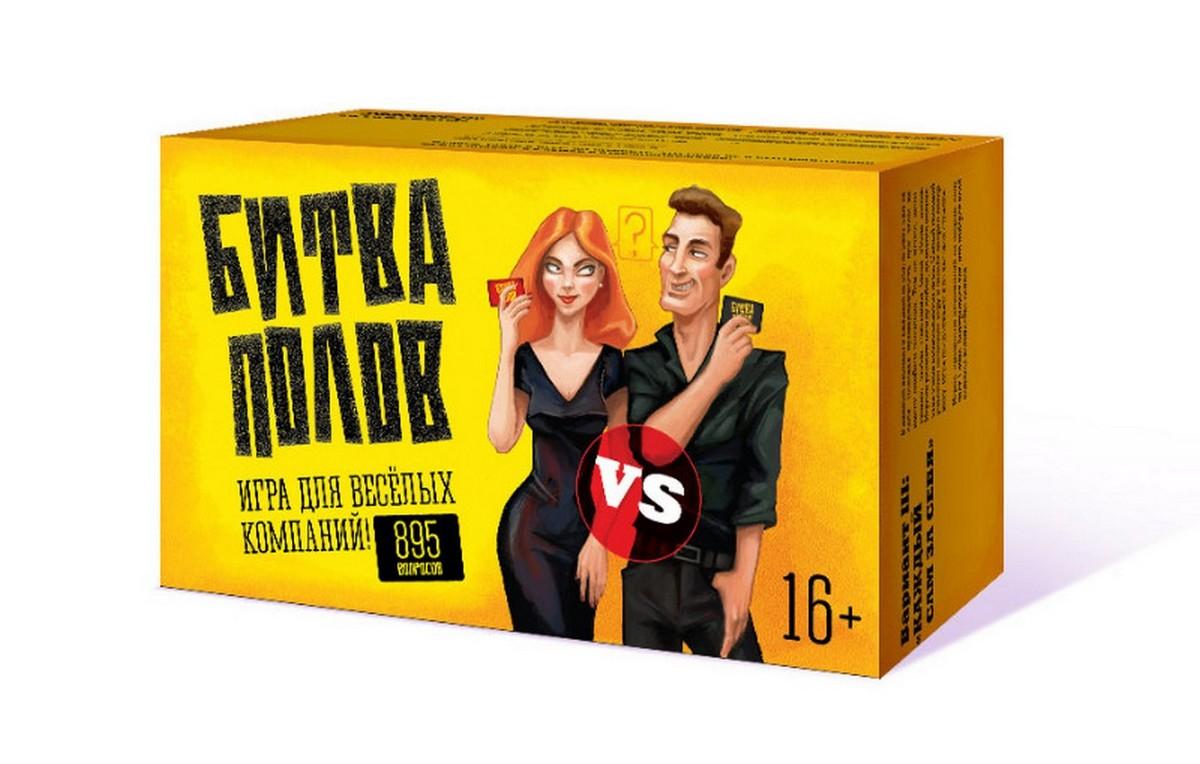 Настольная игра Битва полов 7747/25 уэлдон у битва полов