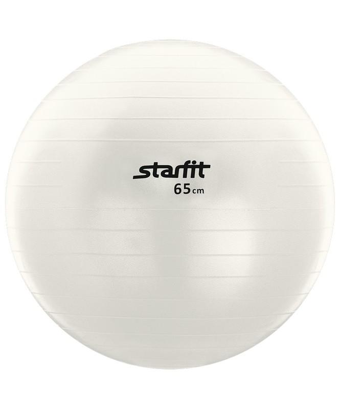 Гимнастический мяч Star Fit GB-102 65 см, с насосом антивзрыв белый фото