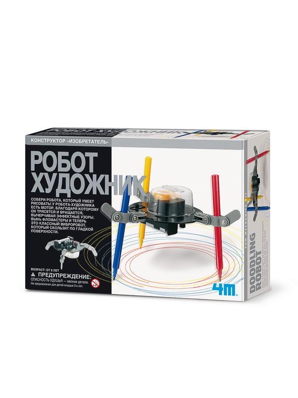 Конструктор-игрушка робот-художник (doodling robot) Bradex DE 0119