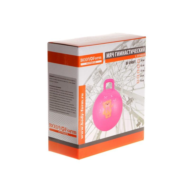 Мяч гимнастический 45 см Body Form BF-CHB01 розовый