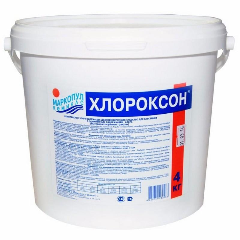 Комплексное средство Маркопул Хлороксон 4 (гранулы)