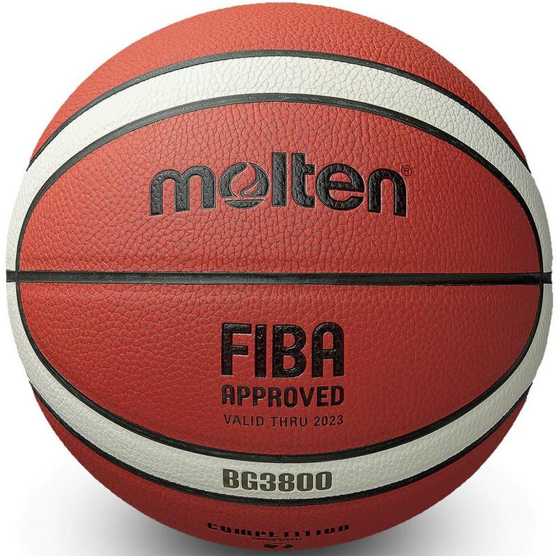Мяч баскетбольный Molten B6G3800 р.6