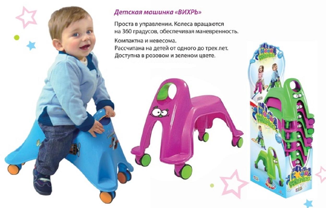 Детская машинка Bradex Вихрь Neon Whirlee