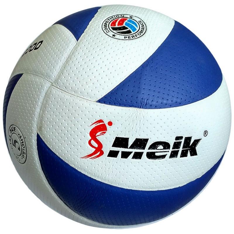 Купить Мяч волейбольный Meik 200 R18041 р.5,
