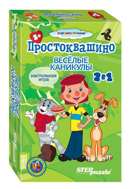 Купить Настольная игра Step Puzzle 76111 Дорожные игры. Веселые каникулы, Настольные игры