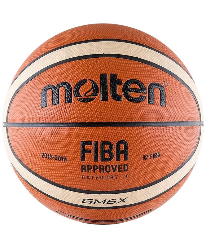 Купить Баскетбольный мяч Molten BGM6X №6 FIBA Approved,