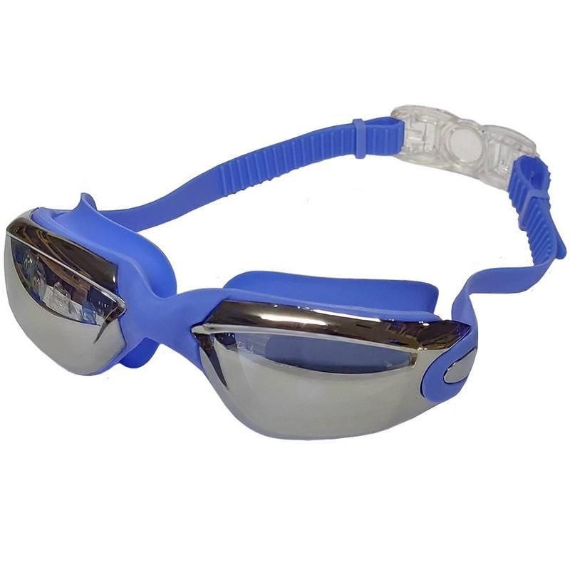 Купить Очки для плавания регулируемый B31546-1 Синий, NoBrand