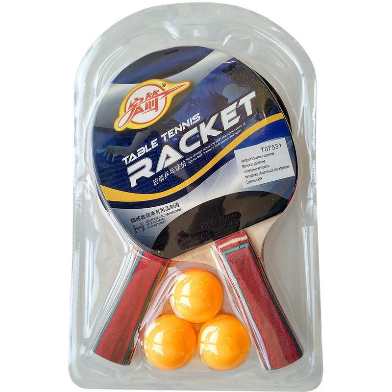 Купить Набор для настольного тенниса (2 ракетки 3 шарика) T07531, NoBrand