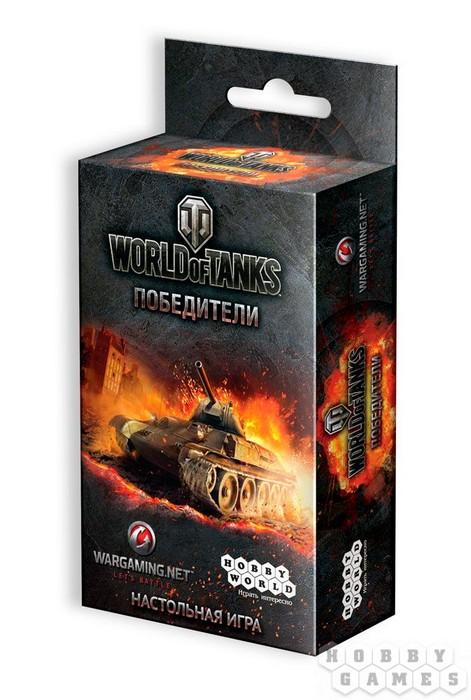 Купить Настольная игра Hobby World World of Tanks Rush. Победители, Настольные игры