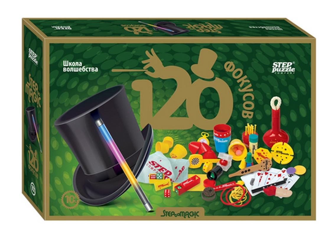 Купить Школа волшебства. 120 фокусов Step Puzzle, Настольные игры