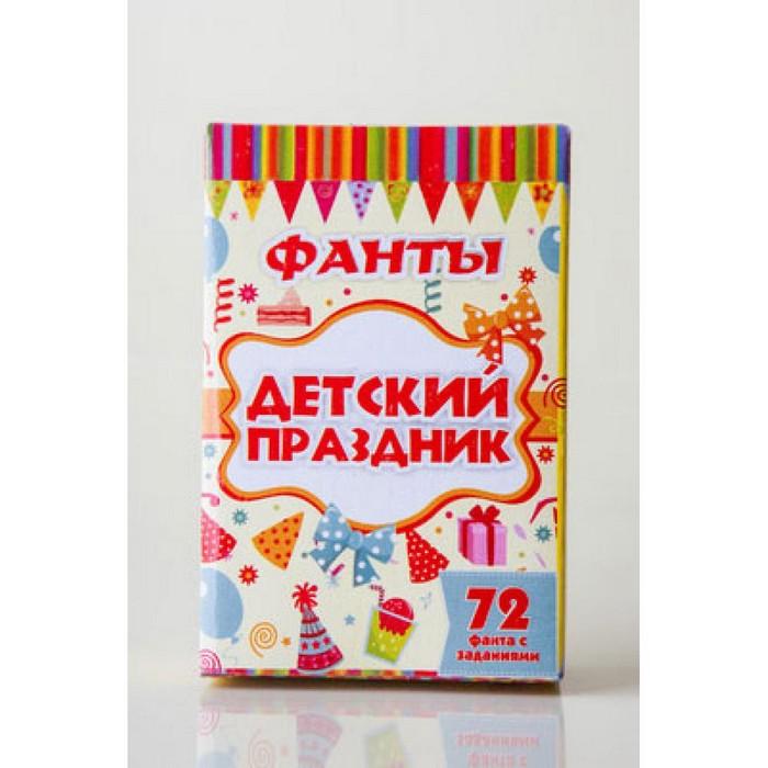 Купить Настольная игра Фанты Детский праздник, NoBrand