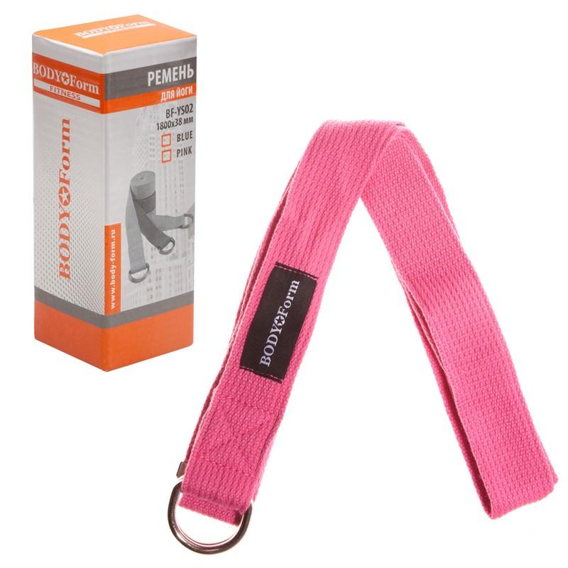 Купить Ремень для йоги Body Form BF-YS02 розовый,