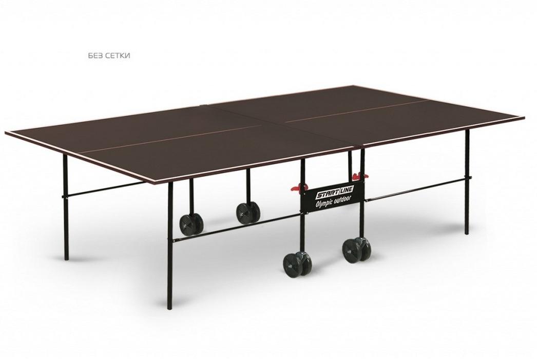 Теннисный стол Start Line Olimpic Outdoor без сетки 6023-1