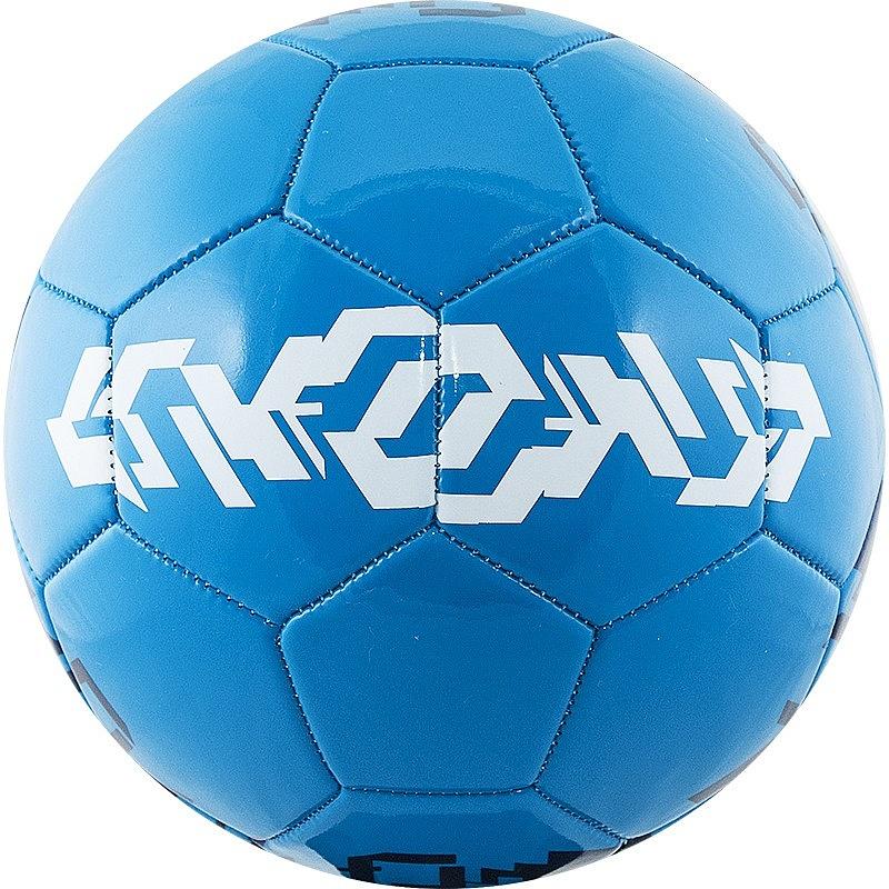 Мяч футбольный Umbro Veloce Supporter 20905U (FSQ) син/т.син/бел. (р.4)