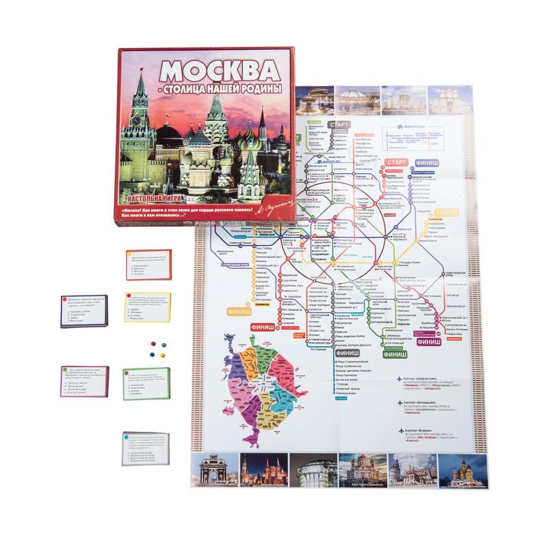 Игра-викторина Москва - Столица Нашей Родины zdmsnr