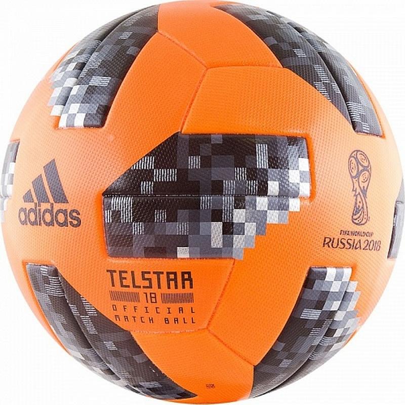 Мяч футбольный р.5 Adidas Telstar Winter OMB CE8084 мяч футбольный р 5 adidas telstar winter omb ce8084