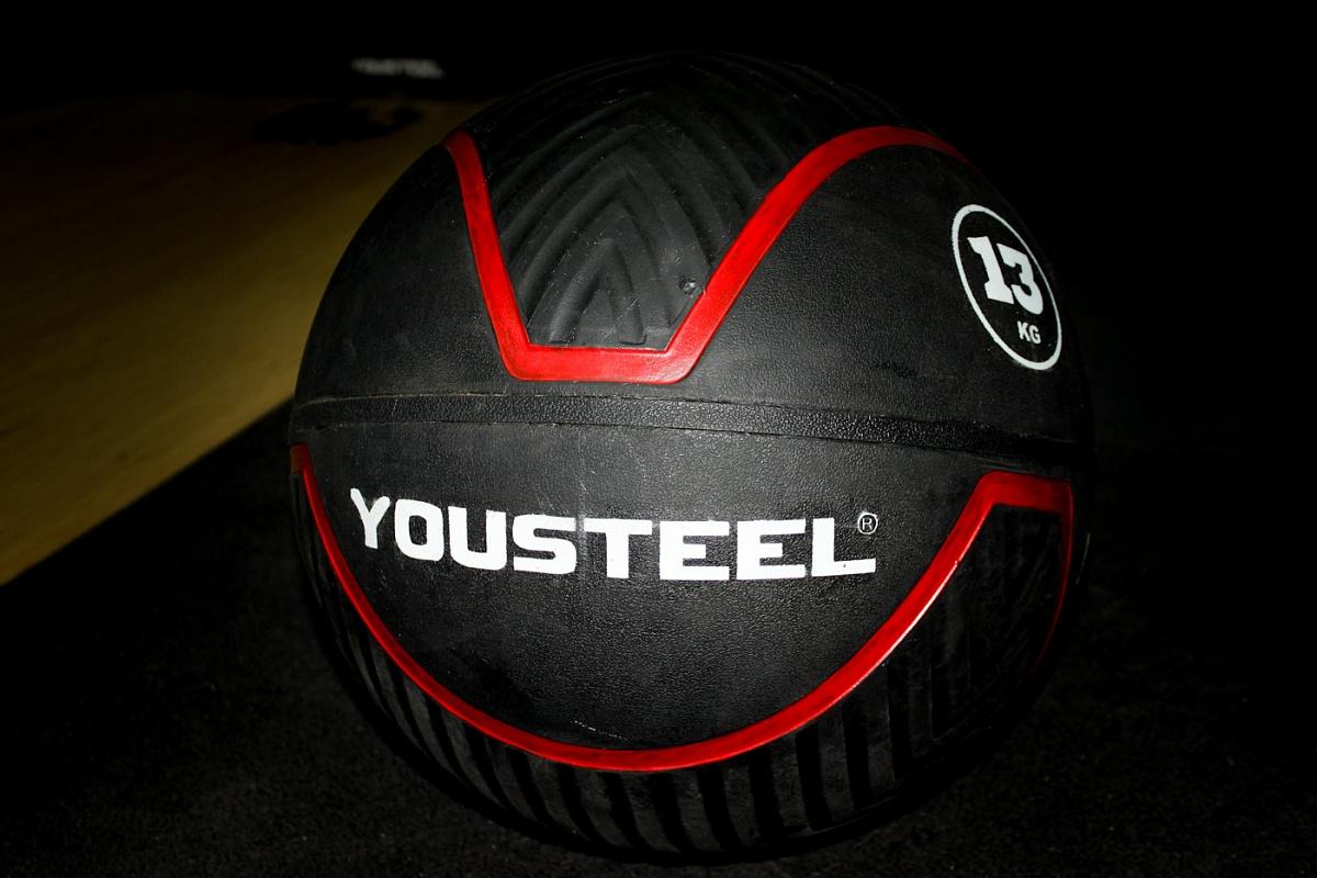 Купить Резиновый мяч Rubberball YouSteel 13кг,