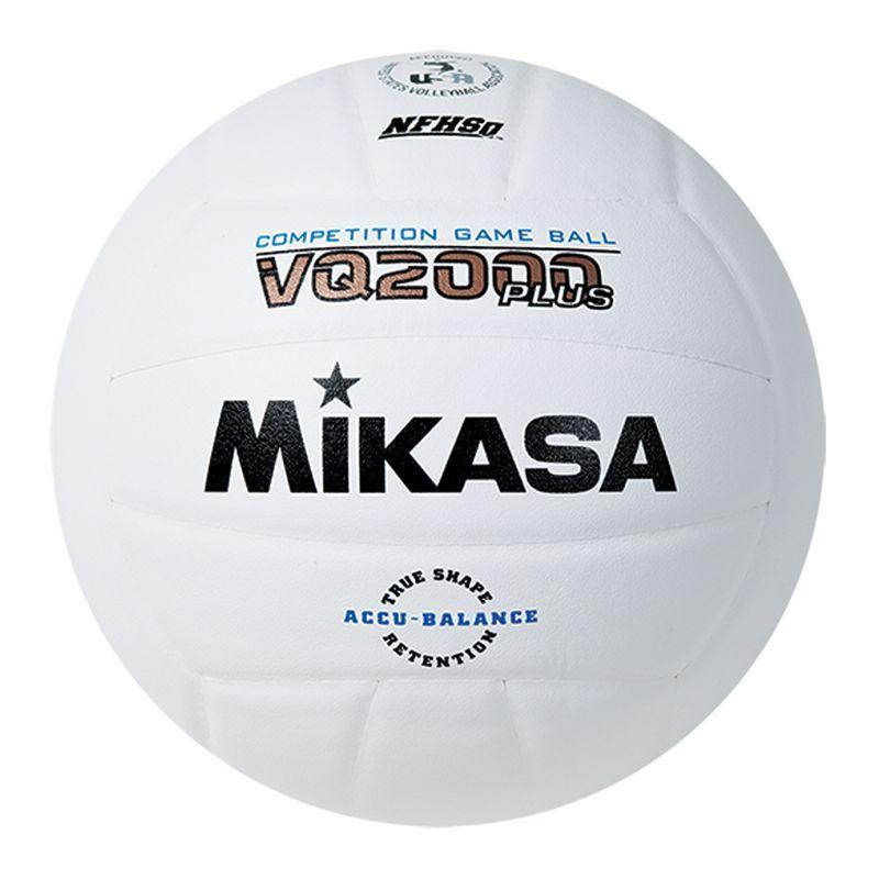 Мяч волейбольный Mikasa VQ 2000-PLUS №5 белый
