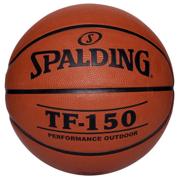 Купить Баскетбольный мяч Spalding 73-984Z,