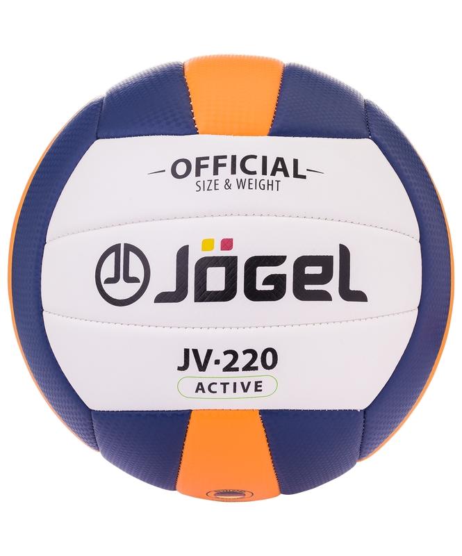 Волейбольный мяч р.5 J?gel JV-220