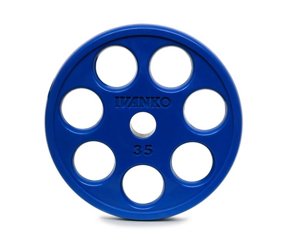 Купить Олимпийский диск d51мм Ivanko ROEZH-20KG синий,