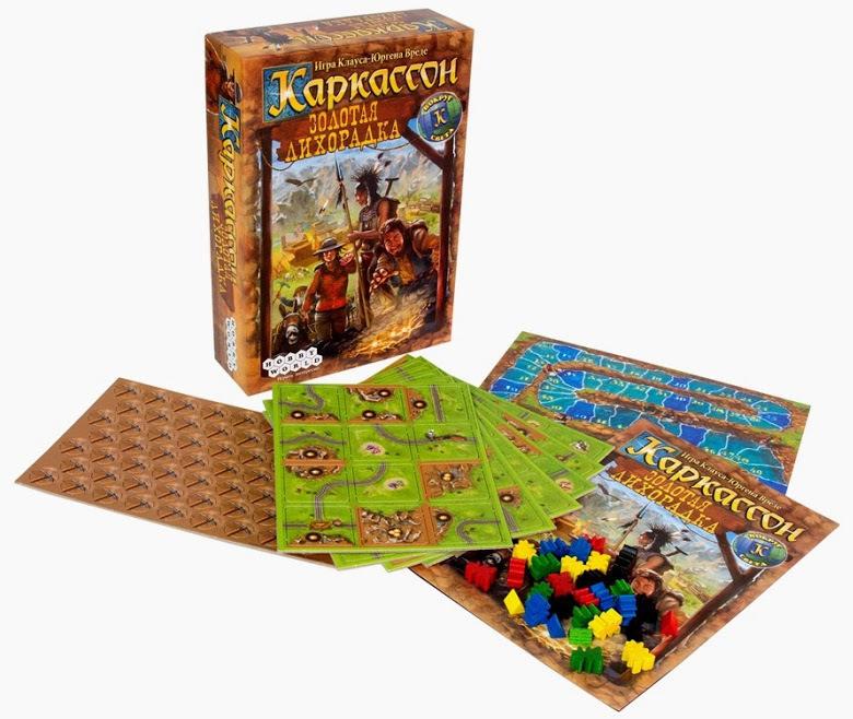 Настольная игра Каркассон. Золотая Лихорадка Hobby World 1340 настольная игра hobby world каркассон королевский подарок