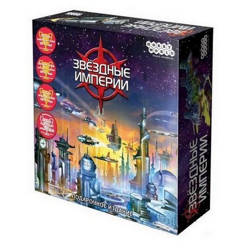 Купить Настольная игра Hobby World Звездные Империи Подарочное издание 1526, Настольные игры