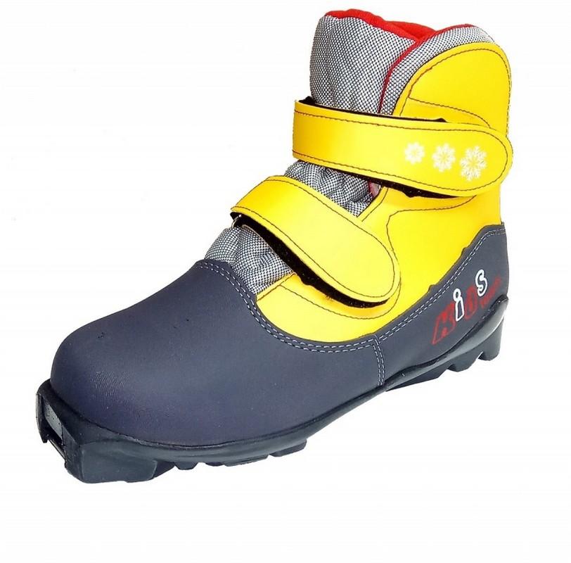 Купить Ботинки лыжные SNS Marax Kids (системные, на липучке) серый-желтый,