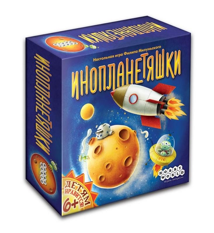Настольная игра Инопланетяшки Hobby World 1527