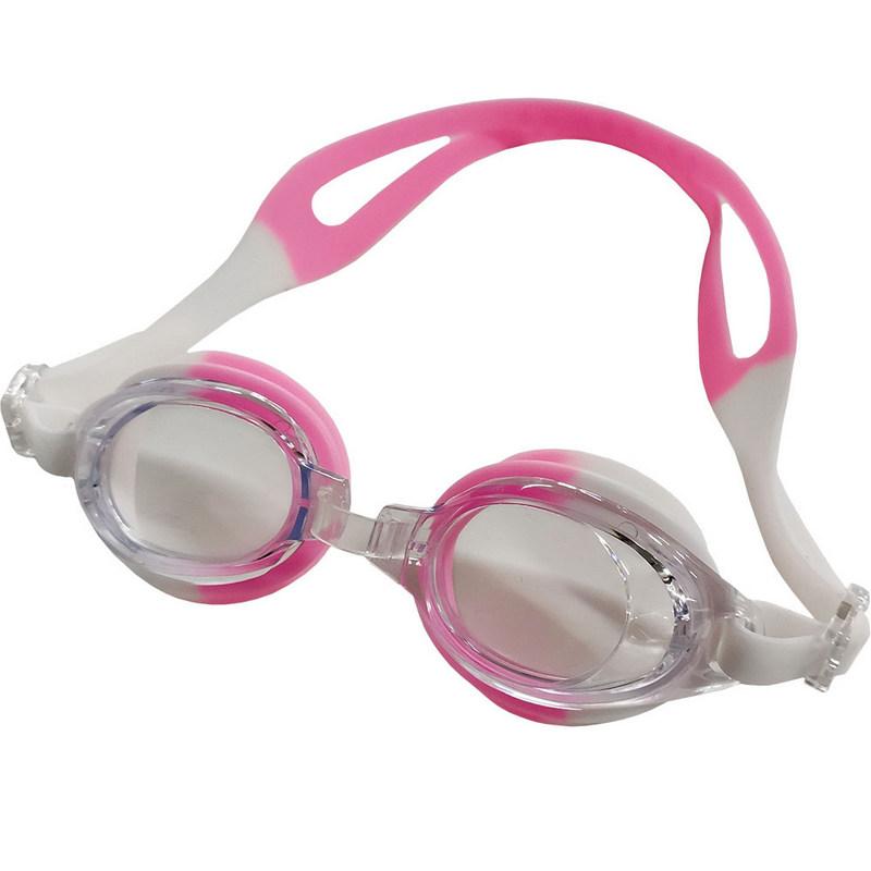 Купить Очки для плавания детские B31571 (бело-розовые), NoBrand