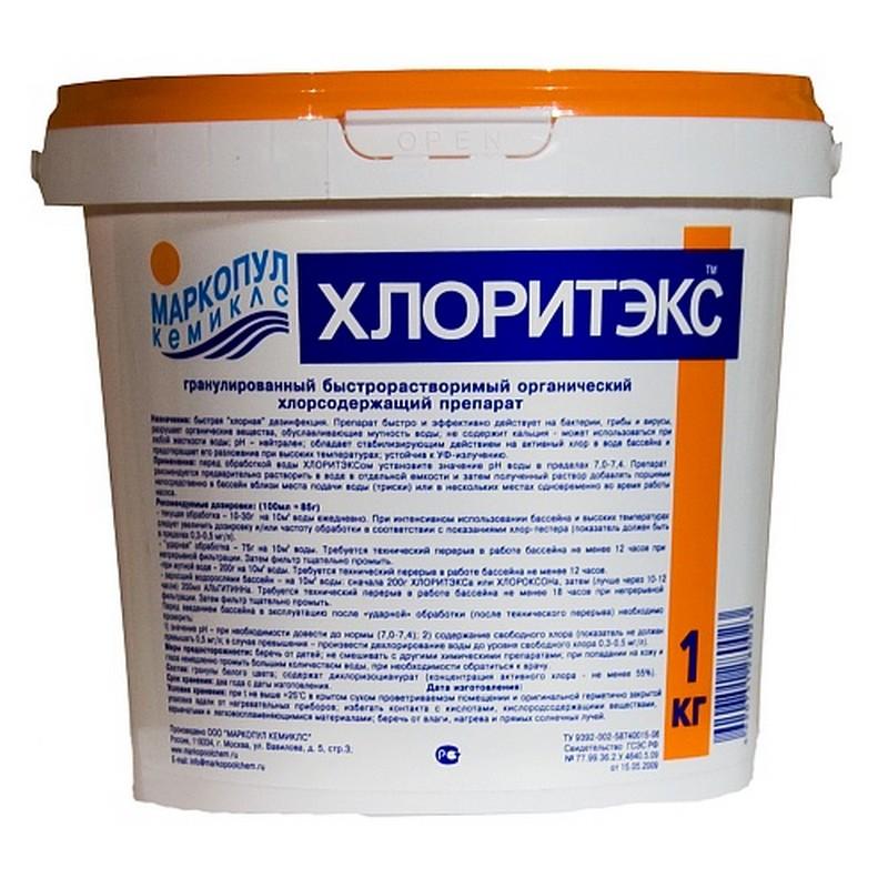 Купить Средство для дезинфекции воды Маркопул Хлоритэкс в таблетках,