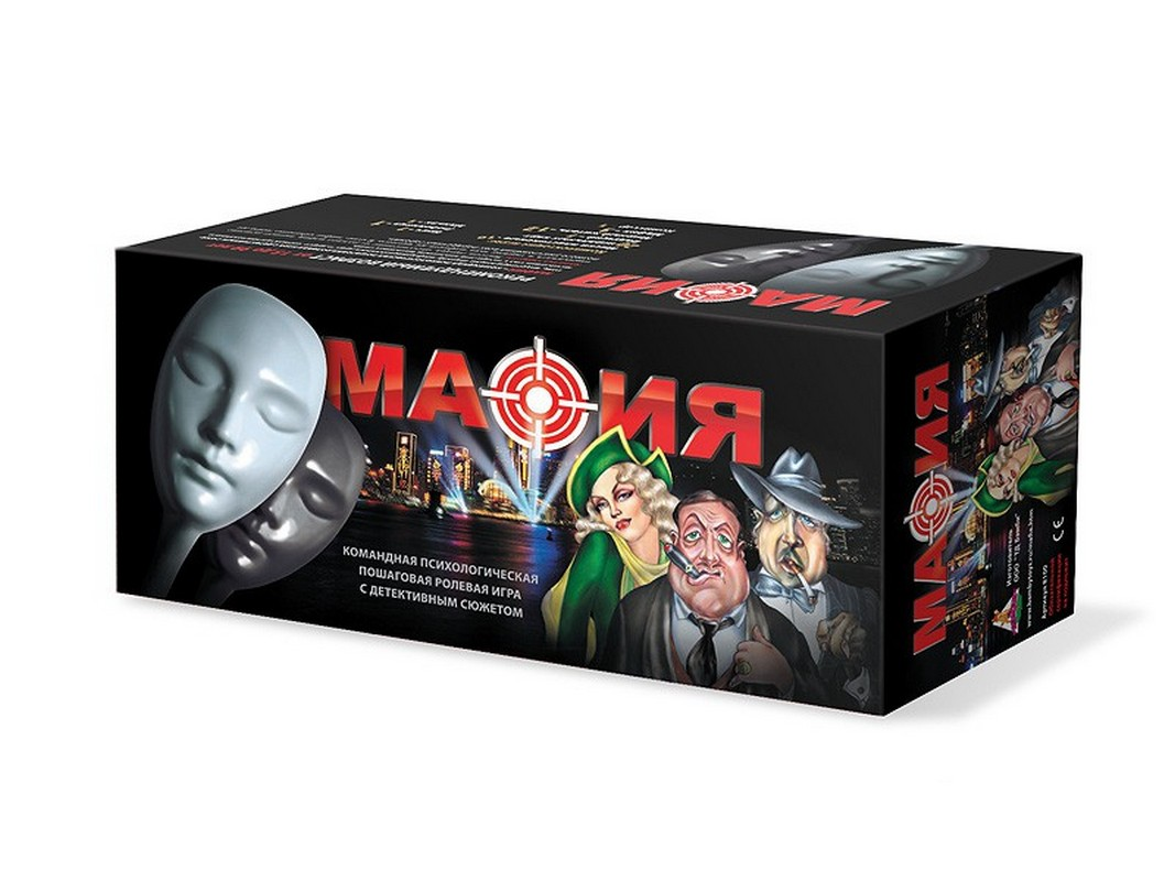 Купить Настольная игра Мафия Подарочный набор 8100/10, NoBrand, Настольные игры