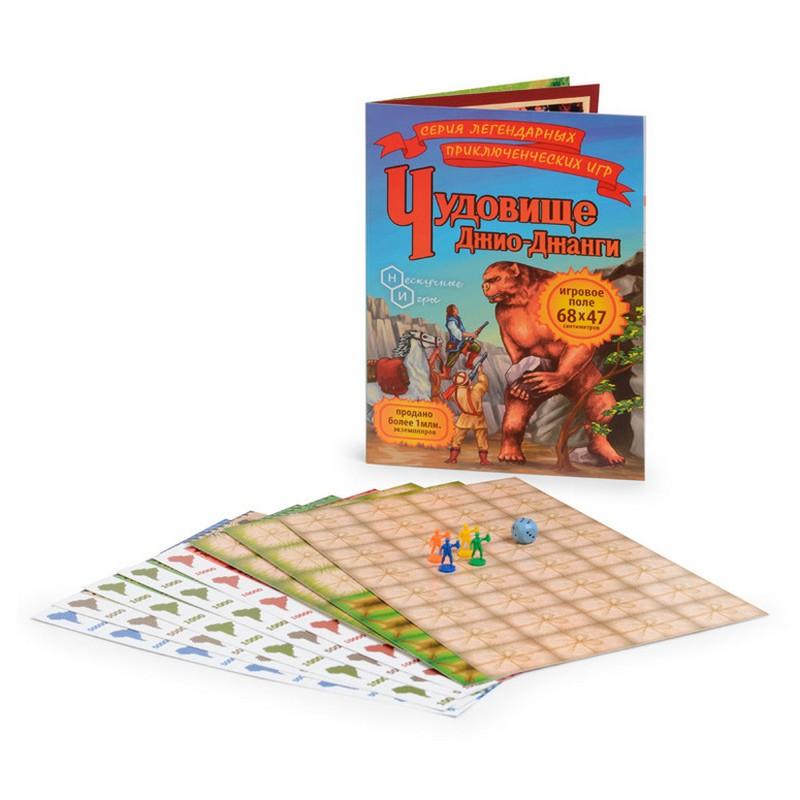 Настольная игра Чудовище Джио-Джанги 7833