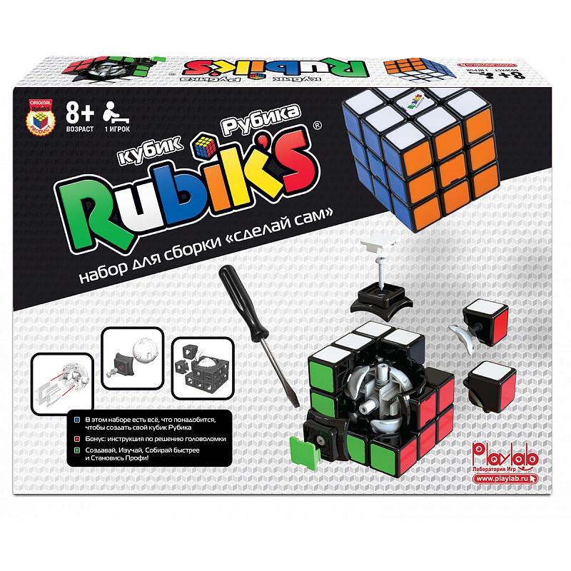 Кубик Рубика Сделай Сам 3х3