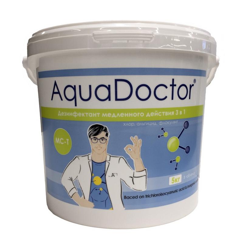 Комбинированное средство AquaDoctor 3 в 1, 5 кг AQ2491,  - купить со скидкой