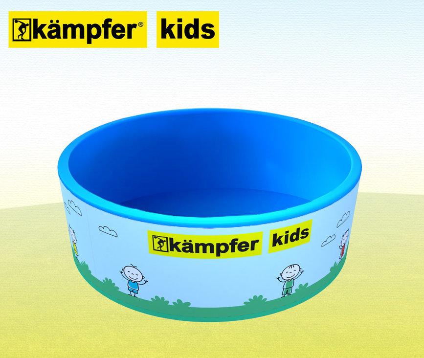 Сухой бассейн Kampfer Kids без шариков, голубой