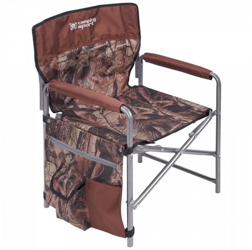 Кресло складное Ника КС2 хант\коричневый