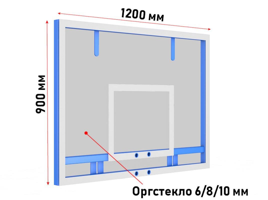 Щит баскетбольный тренировочный Glav из оргстекла 10 мм 01.202-3