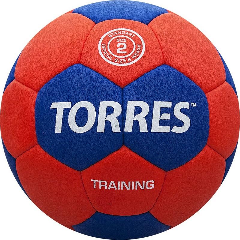 Купить Мяч гандбольный Torres Training H30052 р.2,