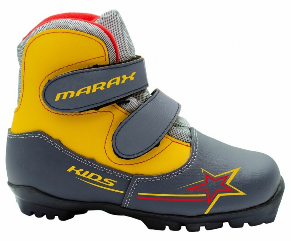 Купить Ботинки лыжные NNN Marax Kids системные, на липучке, серый-желтый,
