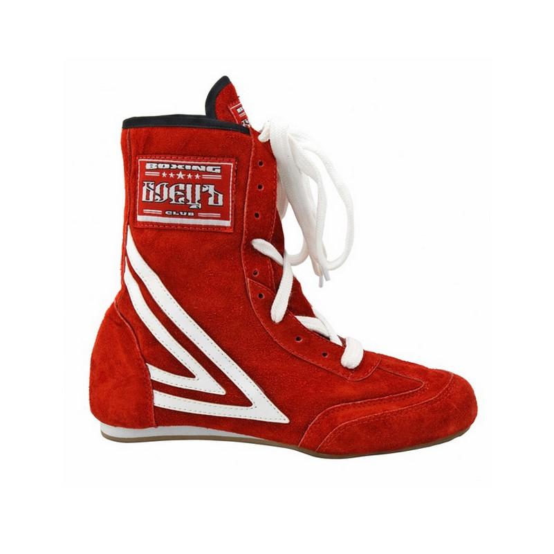 Боксерки Боецъ BBS-51 Красные