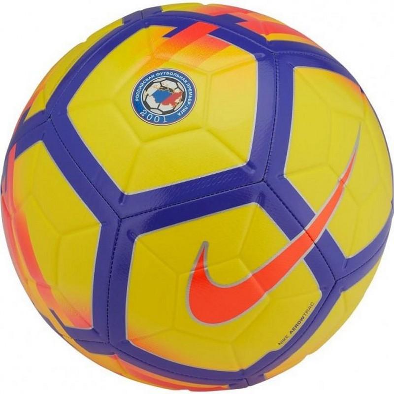 Мяч футбольный Nike Rpl Ordem V №5 SC3488-707 мяч футбольный nike ordem v pl р 5