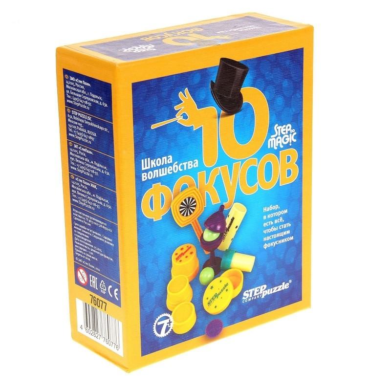 Набор для фокусов Step Puzzle 76077 Школа волшебства. 10 фокусов, синий фото