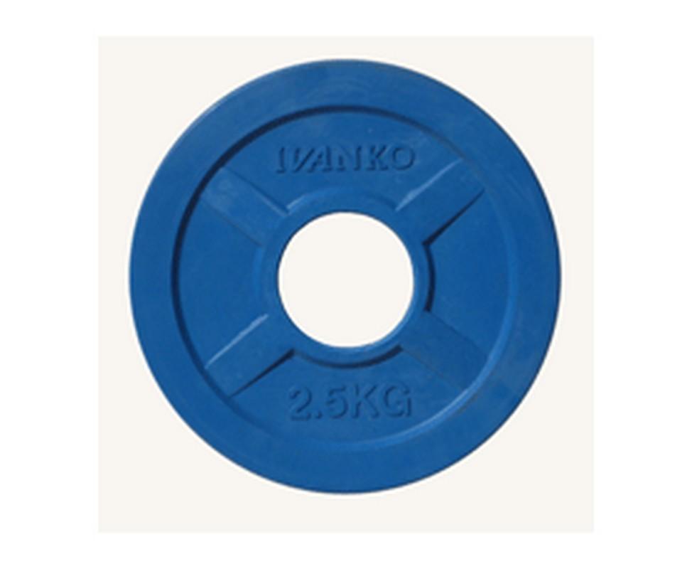 Купить Диск d51 мм Johns 2,5 кг DR71022 - 2,5С синий,