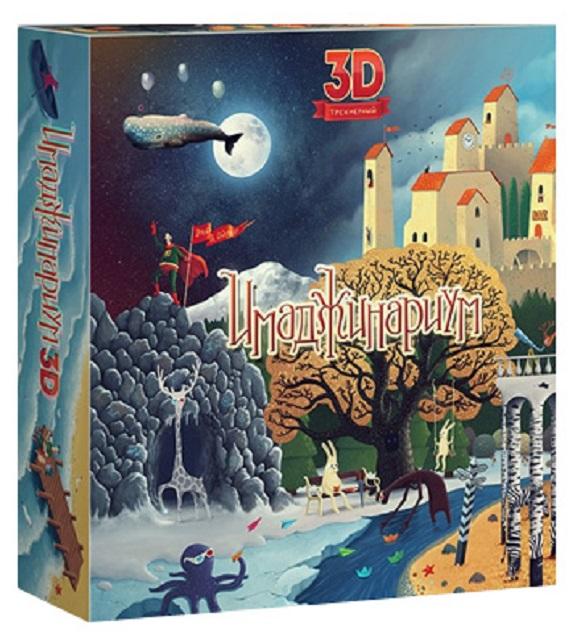 Настольная игра Имаджинариум 3D Stupid Casual sc11 игра настольная stupid casual дорожно ремонтный набор