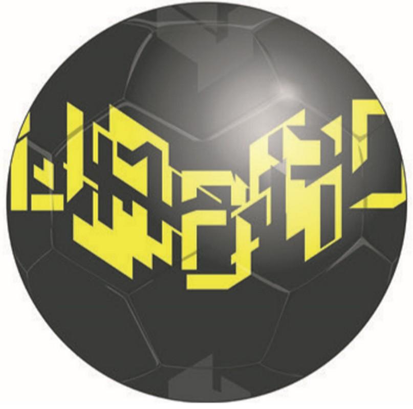 Мяч футбольный Umbro Veloce Supporter 20905U (FSP) чер/жел/сер. (р.5)